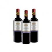 仅限818!智利进口 Vina Errazuriz 伊拉苏酒庄 750ml*3瓶 干红葡萄酒