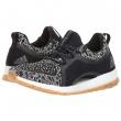 Adidas 阿迪达斯 PureBOOST X All Terrain 跑鞋开箱