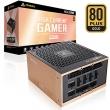 Antec 安钛克 HCG850 Extreme 850W全模组电源开箱