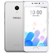 MEIZU 魅族 魅蓝 A5 安卓智能手机 2GB+16GB