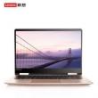 Lenovo 联想 YOGA710 14英寸触控笔记本(i7-7500U、8GB、256GB、2G独显、360°翻转)5798元包邮