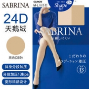 GUNZE 郡是 SABRINA系列女士 丝袜连裤袜99元包邮