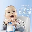 贝拉米奶粉怎么样?贝拉米是哪个国家的品牌?
