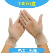 sparkplugs 一次性PVC食品级手套100只