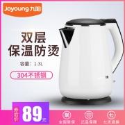 Joyoung 九阳 JYK-13F05A 双层保温防烫 1.3L 电热水壶