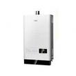 Macro 万家乐 JSQ24-12W2 燃气热水器 10升 天然气699元包邮