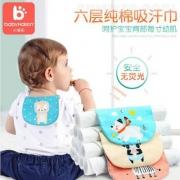 A类品质,小哈伦 婴童纯棉吸汗巾宝宝垫背7条装