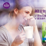 成人奶粉哪种好?成人奶粉6大品牌推荐