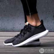 Adidas Original 阿迪达斯 三叶草 Tubular Shadow 女士运动鞋 多色