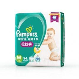Pampers 帮宝适 超薄干爽系列 婴儿拉拉裤 M94片