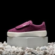 Puma 彪马 Suede Platform Strap女士经典系列厚底大魔术贴板鞋 紫色款