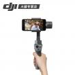 DJI 大疆 灵眸Osmo Mobile 2 手机云台开箱及使用