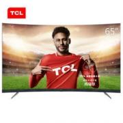 TCL 65T3 65英寸 4K曲面 液晶电视4986元包邮(满减)