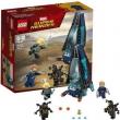 LEGO 超级英雄系列 复仇者联盟 先驱者号运输船袭 76101117.3元包邮(prime会员8.5折)