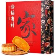 DAOXIANGCUN 稻香村 家团圆 月饼礼盒 780g29.9元
