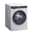 SIEMENS 西门子 IQ500系列 XQG100-WM14U561HW 滚筒洗衣机 10kg2999元包邮
