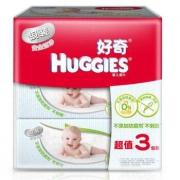 HUGGIES 好奇 银装 婴儿湿巾 80片 3包 *9件