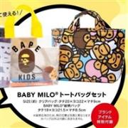 BAPE KIDS 2018合集限定 便携包包两件套