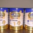 惠氏奶粉怎么样?惠氏奶粉是哪个国家的?