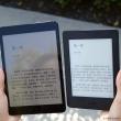 Kindle Paperwhite 32GB电纸书阅读器开箱