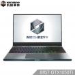 MECHREVO 机械革命 Z2 15.6英寸笔记本电脑开箱体验