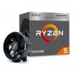 AMD Ryzen 5 2400G 四核CPU处理器