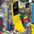 NOKIA 诺基亚 8110 香蕉机开箱及超详细使用体验