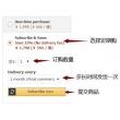日亚定期购怎么取消?日本亚马逊S&S定期便订阅与取消