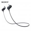 SONY 索尼 MDR-XB50BS 蓝牙运动耳机晒单