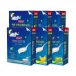 Beingmate 贝因美宝宝辅食米粉+香蕉谷物+苹果谷物 225g*6盒