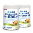 HiPP 喜宝 益生元幼儿配方奶粉3段 800g *2
