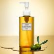 DHC橄榄卸妆油 200ml*3瓶