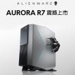 外星人Alienware Aurora游戏台式电脑主机