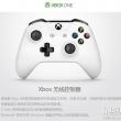 微软Xbox One无线手柄 PC通用 白色
