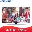 SAMSUNG 三星 UA65MUF70AJXXZ 65英寸 4K液晶电视6988元包邮(平常7699元)