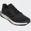 adidas 阿迪达斯 PureBOOST DPR CM8315 男子跑步鞋509元包邮(需用券)