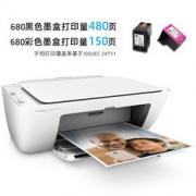 HP 惠普 DeskJet Ink Advantage 2678 彩色喷墨多功能打印一体机