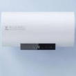 VIOMI 云米 1A 互联网电热水器 60L899元包邮(需用券)