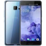 HTC U Ultra(U-1w)智能手机 皎月银 4GB 64GB