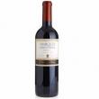 干露酒厂 侯爵 梅洛红葡萄酒 750ml*4瓶+蒙特斯经典赤霞珠 750ml515.2元包邮(多重优惠)