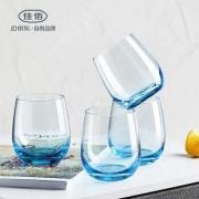 佳佰 海蓝色玻璃杯 4个装 *3件107元包邮(合35.67元/件)