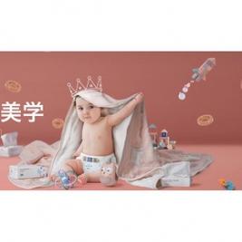 20日10点# 天猫 babycare旗舰店bc的设计美学 领取享499减50