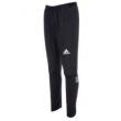 adidas 阿迪达斯 男子运动休闲长裤 *3件82.26英镑约¥737(需用码,合245.7元/件)