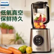 Philips 飞利浦 HR3756/00 真空破壁料理机