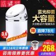 小鸭牌 XPB36-Q366 单筒迷你半自动洗衣机228元包邮(需领60元优惠券)