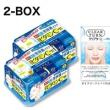 Kose高丝维生素C美白透明保湿面膜 抽取式30片*2个装+小册子折后1077日元/件,定期购再9折