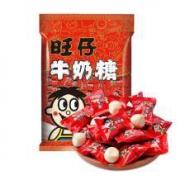 旺旺 旺仔 牛奶糖 480g 原味 *3件41.79元(合13.93元/件)