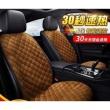 骏欣 汽车加热坐垫 智能调控 阻燃钻石绒 30s速热¥35