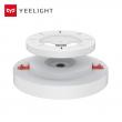 Yeelight 智能LED吸顶灯¥299