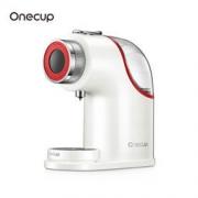 Joyoung 九阳 Onecup KD08-K1W 胶囊咖啡机